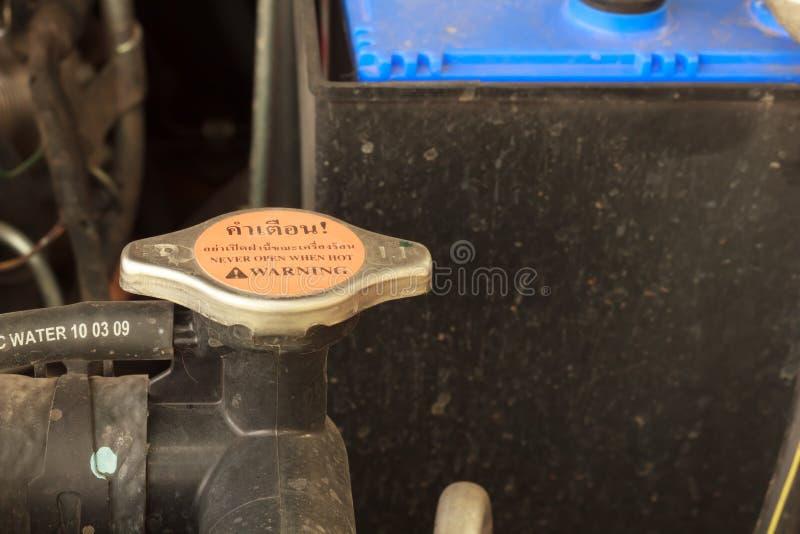 Радиатор автомобиля для охлаждать. стоковые изображения rf