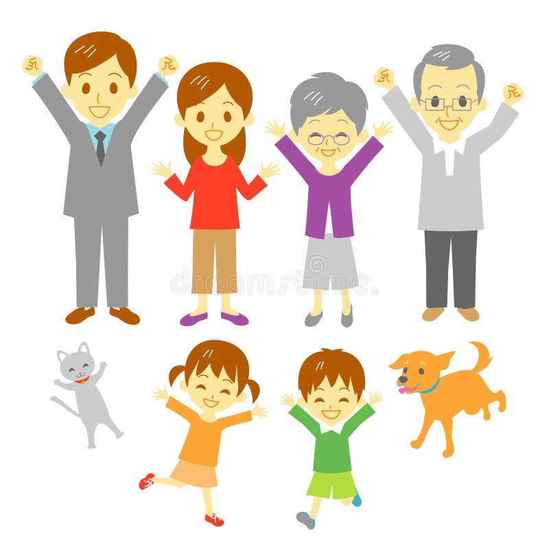Радостная семья бесплатная иллюстрация