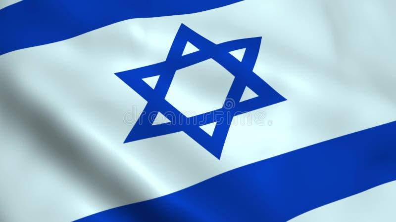 Реалистический флаг Израиля иллюстрация вектора