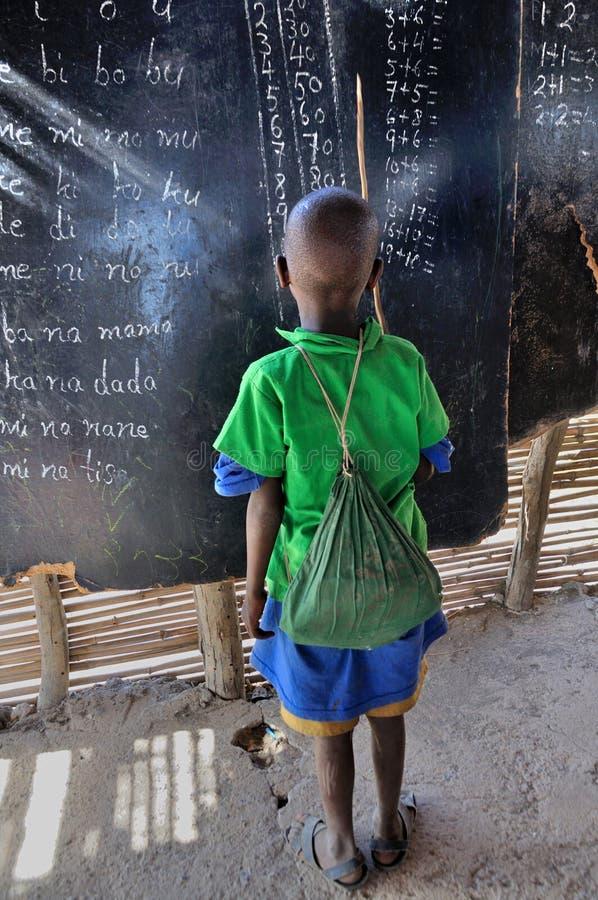 Ребенок Maasai стоковое фото