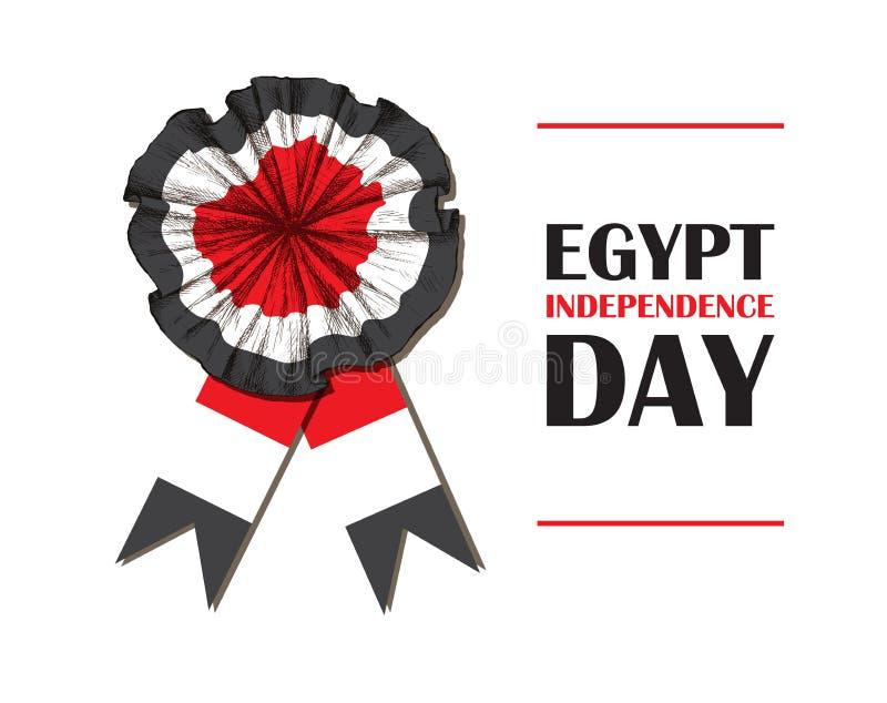 Революция дня в Египте 23-ье июля День национальной независимости в Африке значок, задрапировывать ткани, украшения иллюстрация вектора