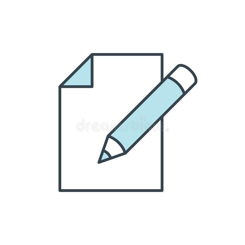 Редактируйте значок цветного барьера документа иллюстрация вектора