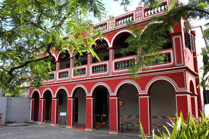 Резиденция Сунь Ятсен бывшая стоковые фото