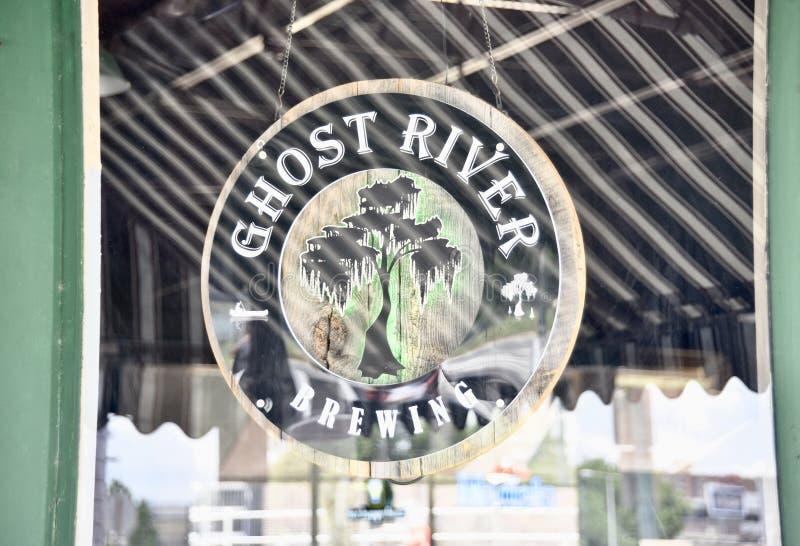 Река заваривая, Мемфис призрака, TN стоковые фото