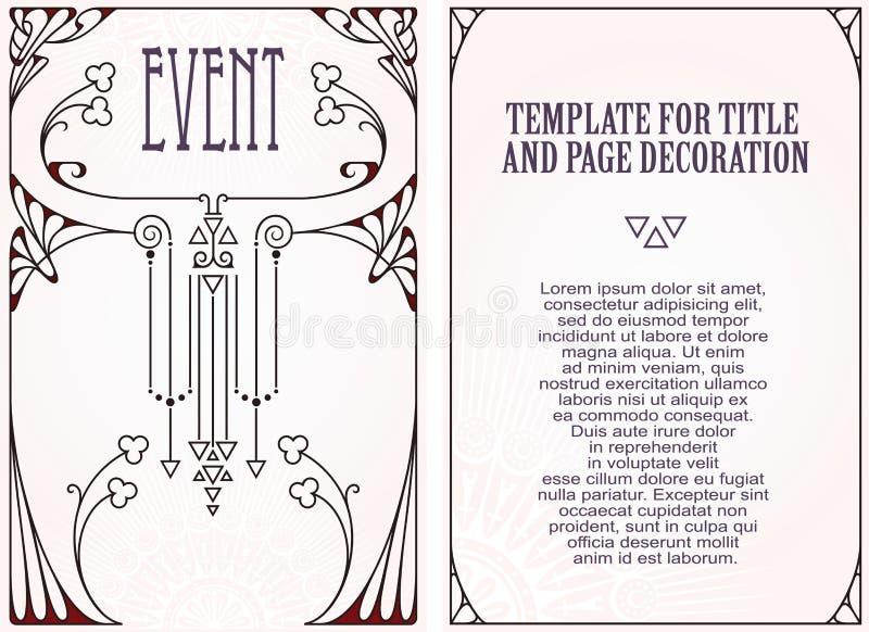Рекламы, рогулька, приглашения или поздравительные открытки иллюстрация штока