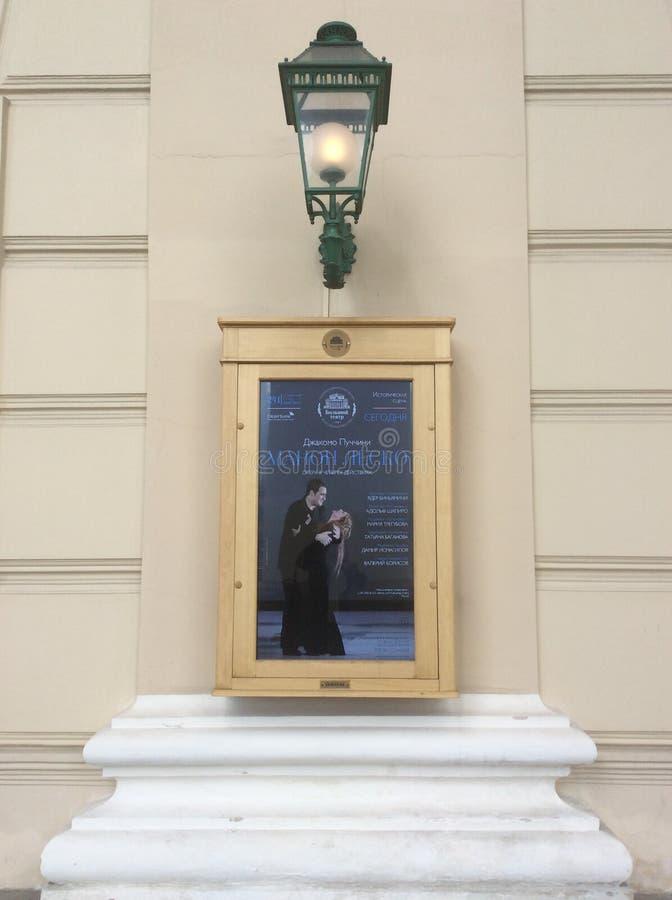 Реклама Manon Lesco оперы в театре Bolshoy, Москве стоковые фото