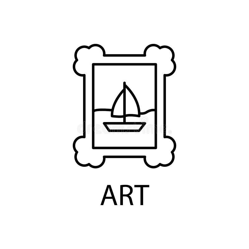 релаксация в значке искусства Элемент значка воссоздания для передвижных apps концепции и сети Тонкая линия релаксация в значке и иллюстрация вектора