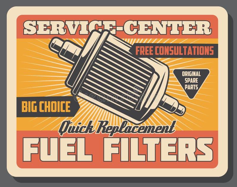 Ремонтные услуги автомобиля с фильтром топлива бесплатная иллюстрация