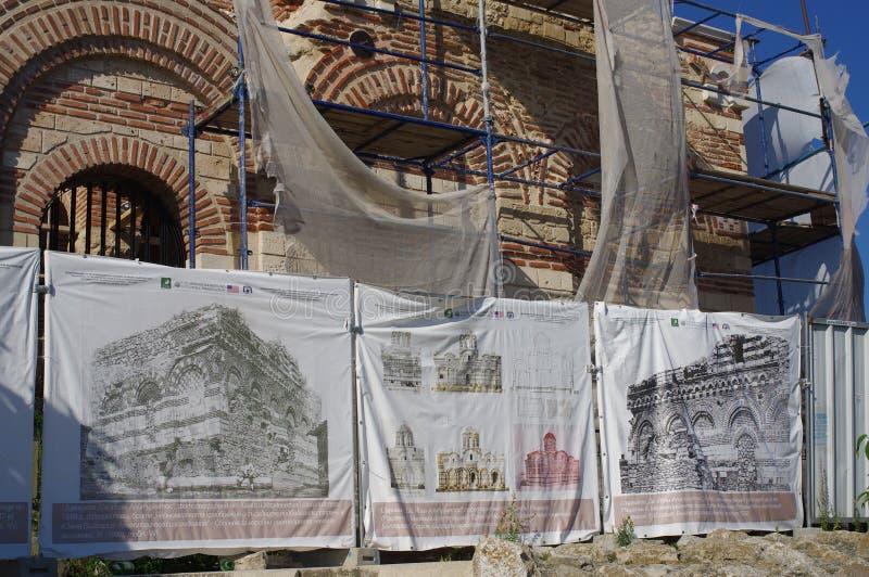 Реновации старой церков стоковое фото rf