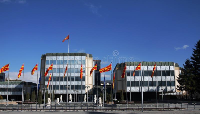 республика македонии правительства стоковое изображение