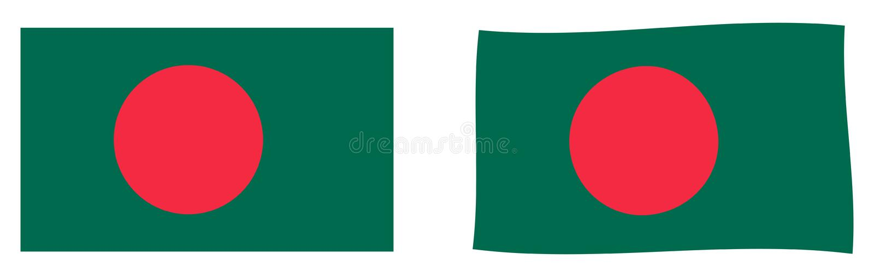 Республика ` s людей флага Бангладеша Простой и немножко развевающ бесплатная иллюстрация