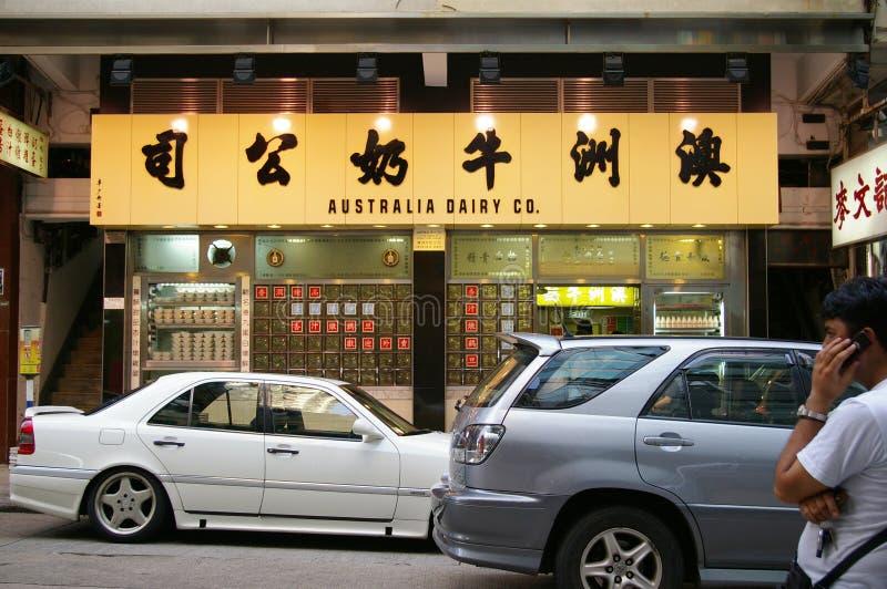 Ресторан CO. молокозавода Австралии в Гонконге стоковое фото
