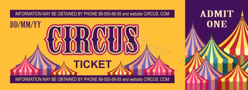 Ретро билет цирка иллюстрация штока