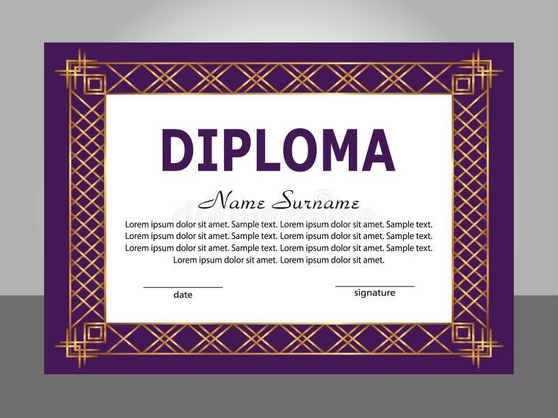 Ретро винтажный шаблон диплома Золотая и фиолетовая рамка вектор иллюстрация вектора