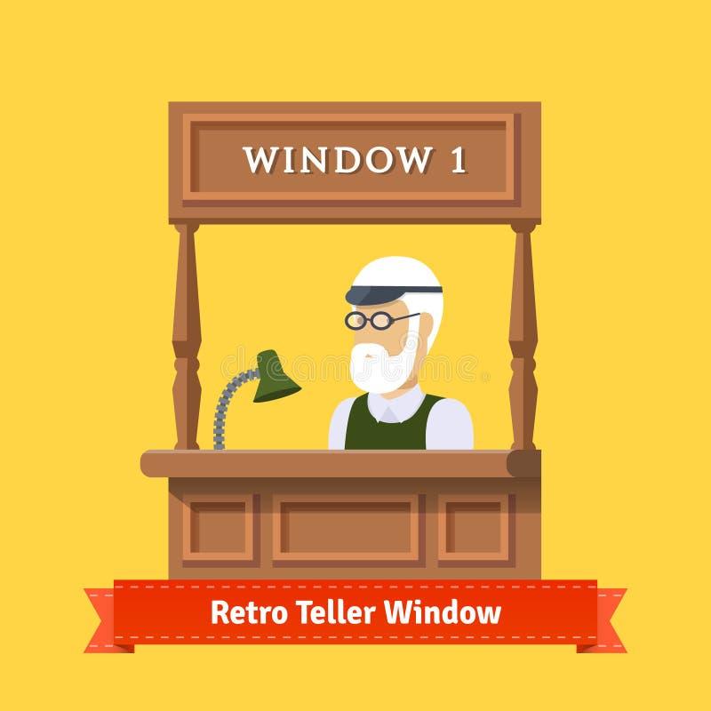 Ретро окно магазина пешки рассказчика иллюстрация вектора