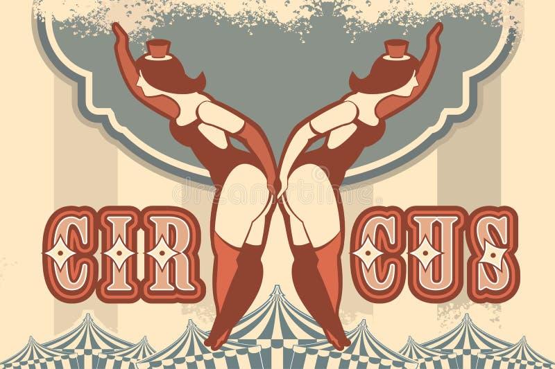Ретро плакат цирка бесплатная иллюстрация