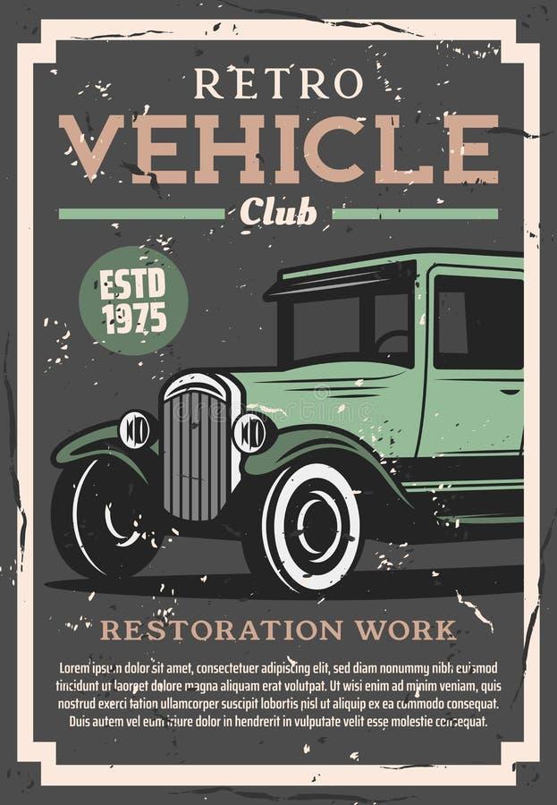 Ретро ремонт автомобилей, винтажный автоматический клуб бесплатная иллюстрация