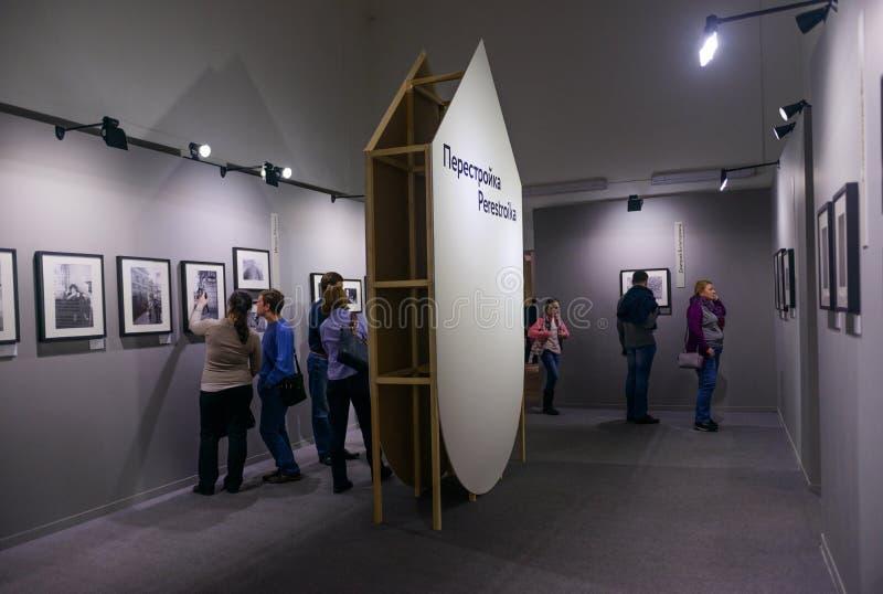 Редакционная выставка фото достижений народного хозяйства стоковая фотография rf