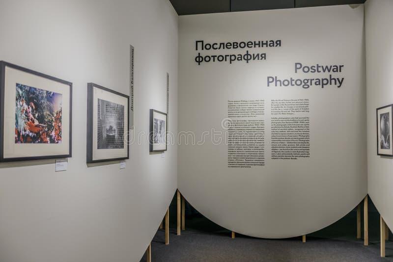 Редакционная выставка фото достижений народного хозяйства стоковое изображение