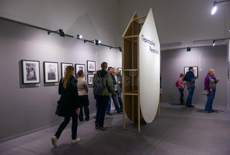 Редакционная выставка фото достижений народного хозяйства стоковое фото rf