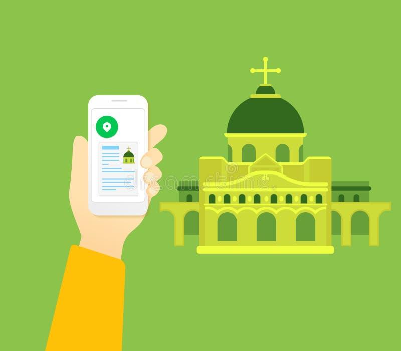Религиозный туризм иллюстрация вектора