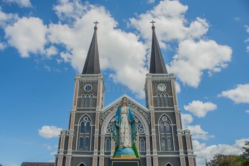 Римско-католическая епархия которая общественное место стоковые изображения rf