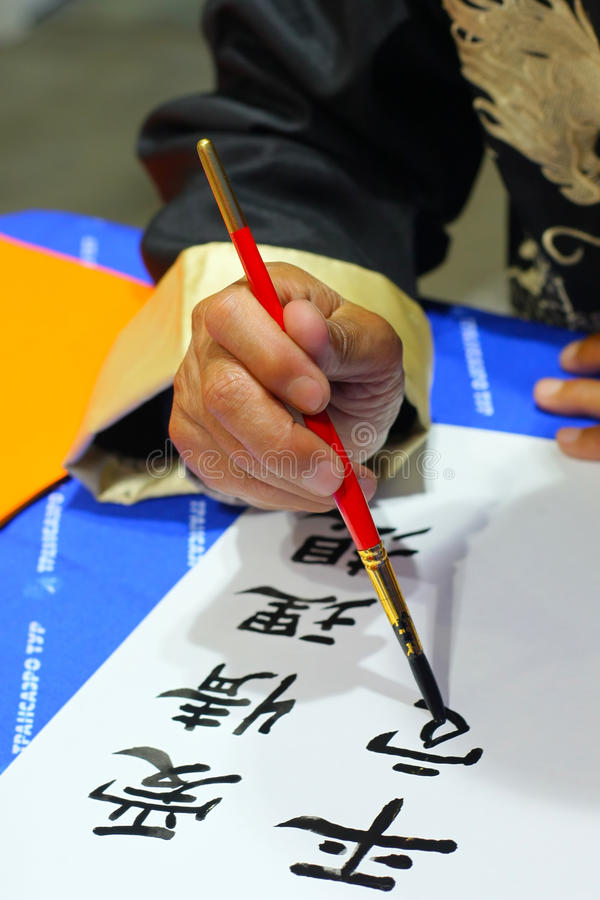 Рисовать иероглиф стоковые изображения