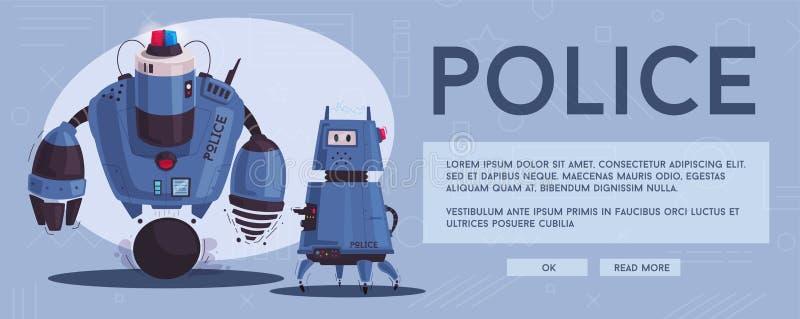 Робот трутня полиции Полисмен патруля с искусственным интеллектом иллюстрация штока