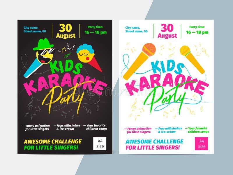 Рогулька партии караоке детей с микрофоном и ярким оформлением бесплатная иллюстрация