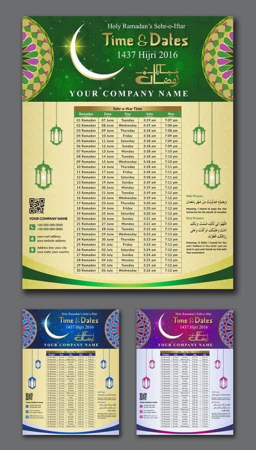 Рогулька времени & дат Eid иллюстрация вектора