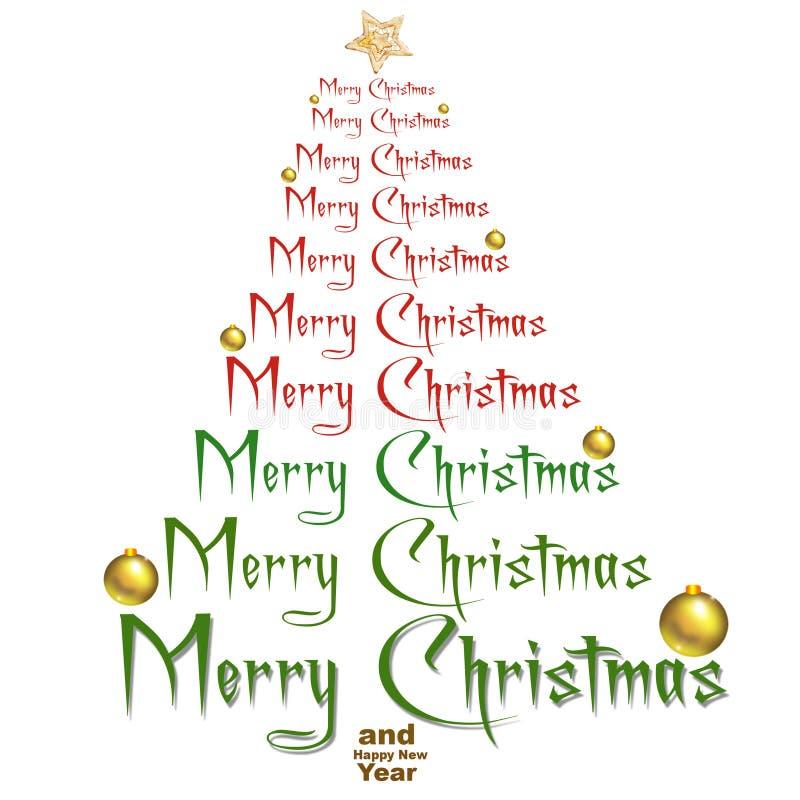 Рождественская елка силуэта стоковые фото