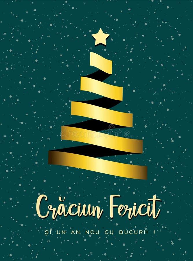 Рождественская открытка с золотым деревом и румынским желать рождества и Нового Года - вектор иллюстрация штока