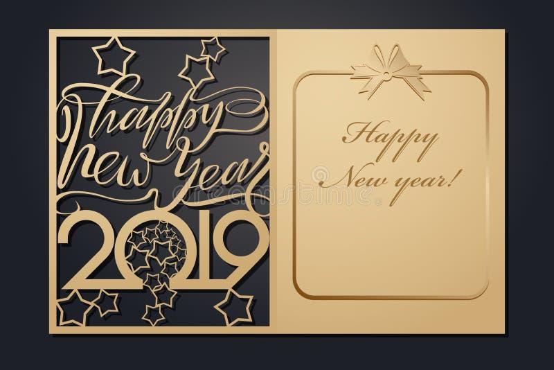 Рождественские открытки шаблона для вырезывания лазера Изображение сквозного Нового Года силуэта также вектор иллюстрации притяжк иллюстрация вектора