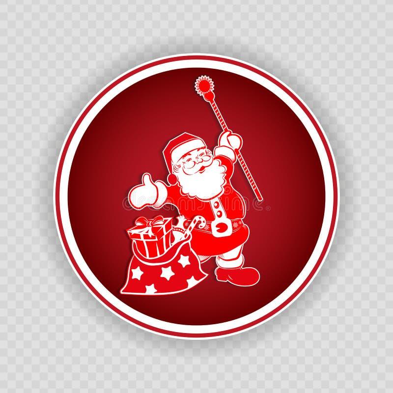 Рождество вокруг красного белого чертежа с Санта Клаусом со штатом и сумки с различными подарками иллюстрация штока