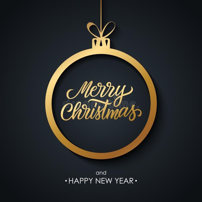 Рождество и С Новым Годом! поздравительная открытка с рождеством рукописной надписи веселым и золотым шариком рождества иллюстрация вектора