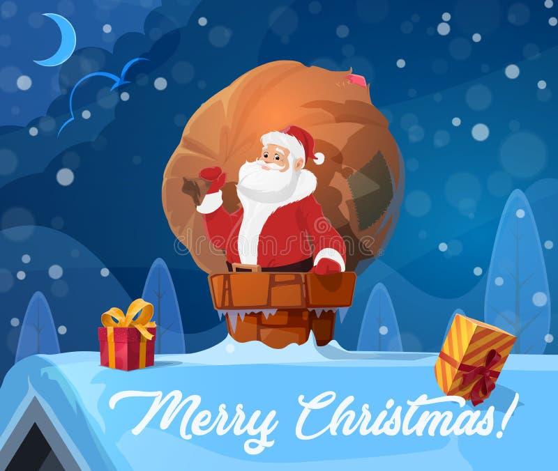Рождество, Санта Клаус на крыше, подарках Xmas иллюстрация штока