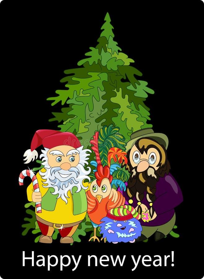 Рождественская открытка с 3 гномами, петухом символа и Chr иллюстрация вектора