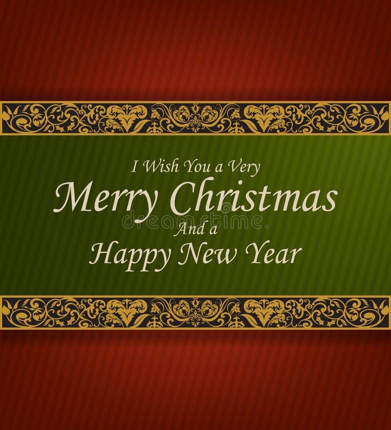 Рождественская открытка иллюстрация вектора