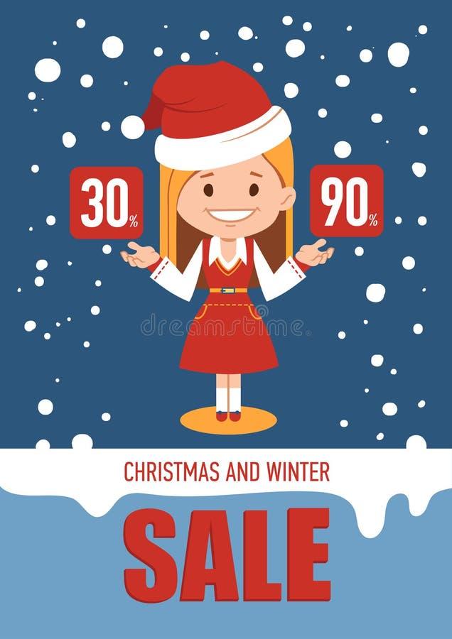 Рождество и продажа зимы, знамя праздника бесплатная иллюстрация