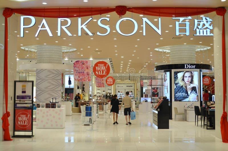 Розничный магазин Parkson в моле парадигмы, Джохоре Bahru стоковые фотографии rf