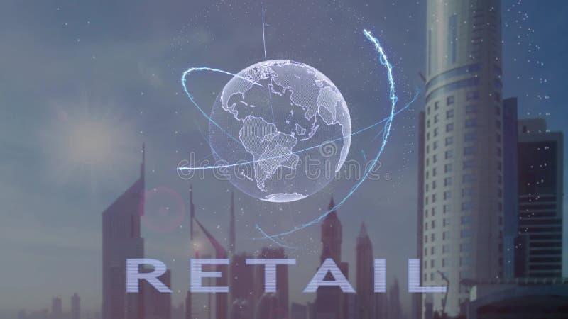 Розничный текст с hologram 3d земли планеты против фона современной метрополии бесплатная иллюстрация
