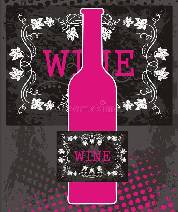 Розовая бутылка вина и черного ярлыка иллюстрация вектора