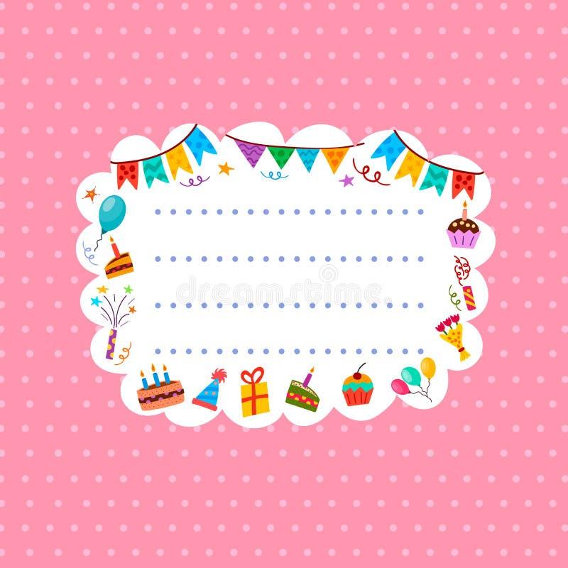 Розовая карточка приветствию или приглашению с рамкой для вашего текста иллюстрация вектора