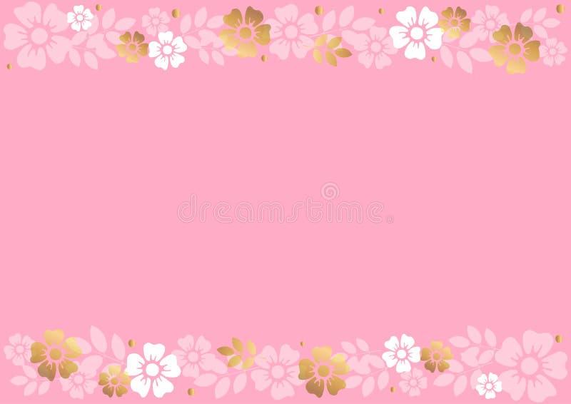 Розовая предпосылка с декоративными нашивками выравнивает верхнее и внизу с золотыми и белыми цветками и листьями иллюстрация штока
