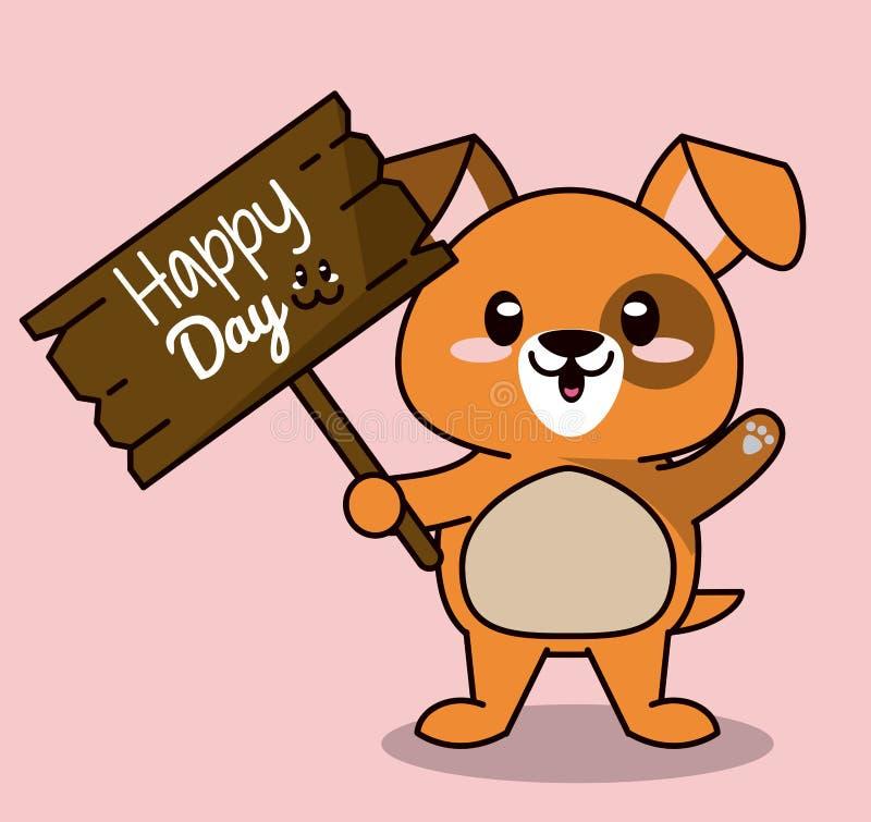 Розовая предпосылка цвета при собака милого kawaii животная стоя с днем деревянного знака счастливым иллюстрация вектора