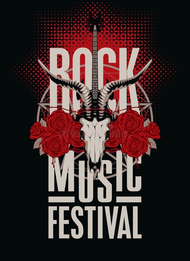 Рок-музыка фестиваля иллюстрация вектора