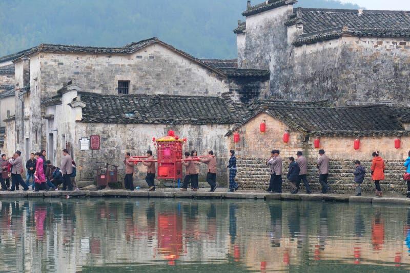 Романтичная поэтическая китайская деревня стоковая фотография rf
