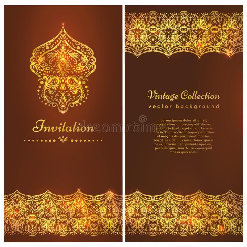 Роскошная винтажная карточка Приглашение с красивыми золотыми орнаментами, рамка штофа, граница Шаблон золота королевский иллюстрация вектора