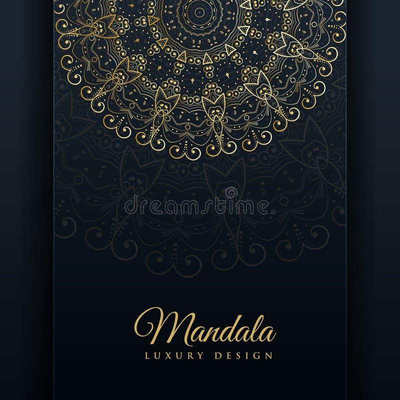 Роскошная орнаментальная предпосылка дизайна мандалы в цвете золота иллюстрация вектора