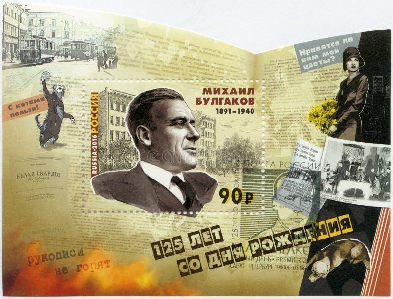 РОССИЯ - 2016: показывает портрет Mikhail Afanasyevich Bulgakov 1891-1940, русского писателя и драматурга, 125th годовщины рожден стоковые изображения